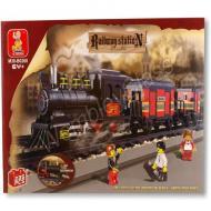 Sluban Lego Toys Affordable Option Railway Station M38-B0268